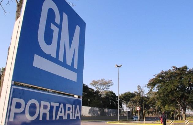 GM realizará investimentos em São José dos Campos, diz Sindicato dos Metalúrgicos