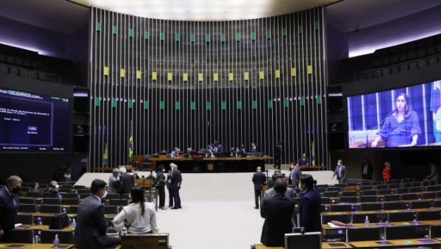 Câmara dos Deputados rejeita PEC que tentava alterar composição do Conselho Nacional do Ministério Público