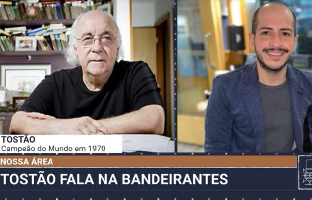 """Tostão: """"Giuliano não muda patamar do Corinthians de jeito nenhum"""""""