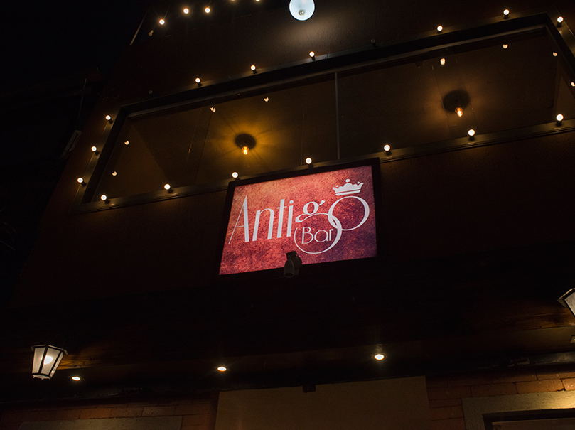 Veja o antes e depois da reforma do restaurante Antigo Bar