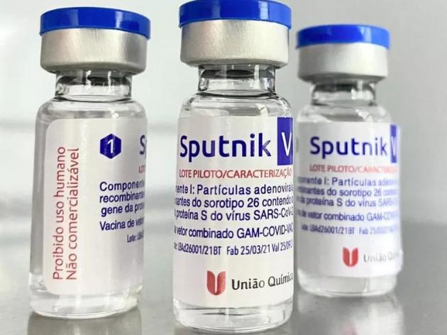 Estados do Nordeste podem desistir de comprar a vacina russa Sputnik V