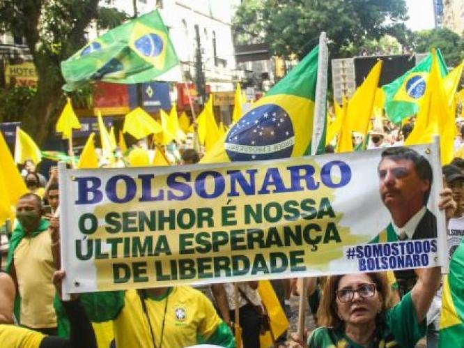 TSE quer investigar possível financimento das manifestações de 7 de setembro a favor de Bolsonaro