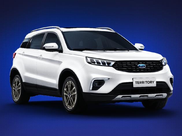 Ford Territory 2021: um carro com tudo para você por um preço especial