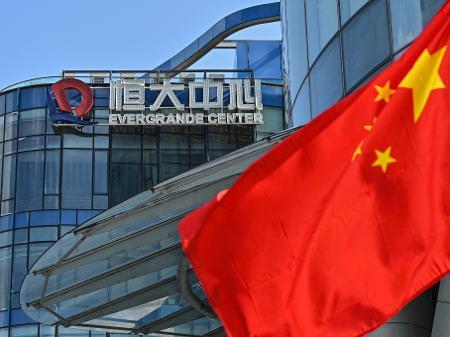 Vista geral do edifício Evergrande Center em Xangai